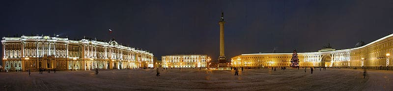 St Petersburg Russia, Palace Square