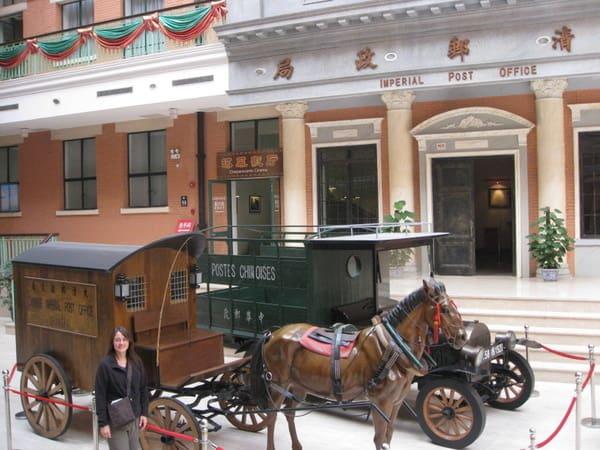 Shanghai Postal Museum lifesize replicas