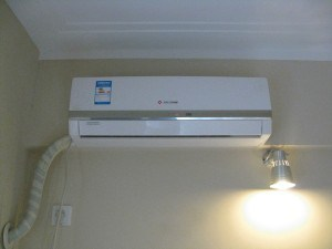 Heating and Air conditioning unit Mingtown Nanjing Road Youth Hostel Review