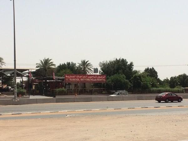 Al Ramool Motorcycle Rental Dubai Desert sandboarding dubai Traveling Well For Less