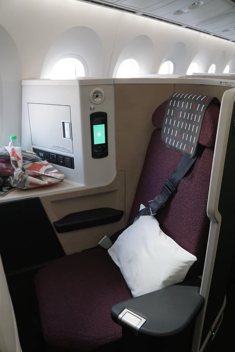 Japan Airlines Business Class Tokyo to Kuala Lumpur